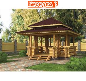 Besedka3