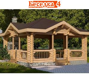 Besedka4