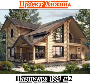 Hizhina