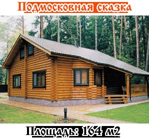 PodmoskovnayaSkazka