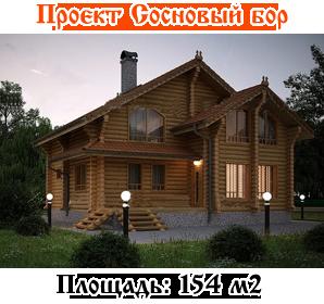 SosnovyBor