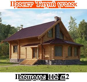 Tihi_ugolok