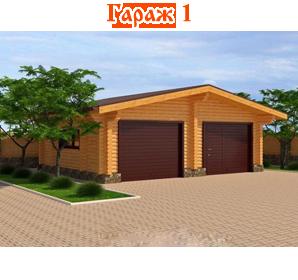 Garag1