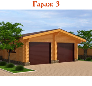 Garag3