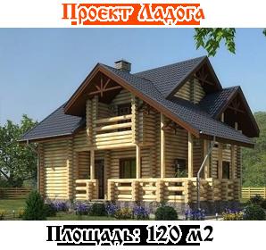 Ladoga