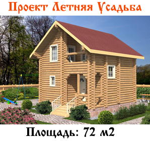 Letnya_usadba