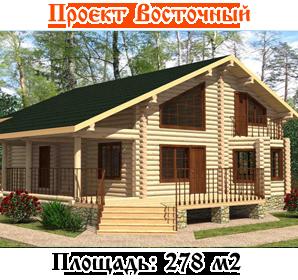Vostochniy