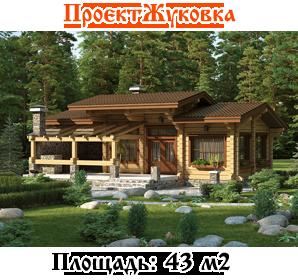 Zhukovka