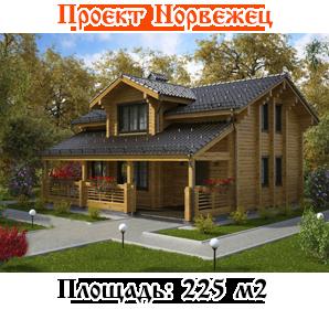 norvezhec