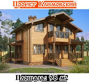 Klimovskiy