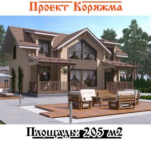 Koryazhma