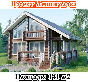 Leningradka