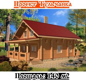 Tulchanka